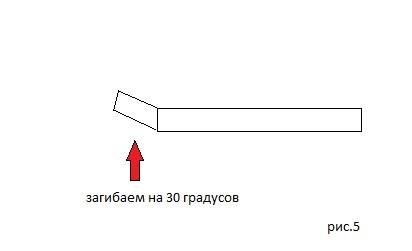 instr_iz_skrepki_4.jpg